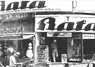 An early Bata storefront in the eastern part of Colonial India